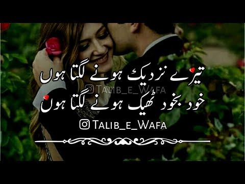 Best Collection Of Romantic Sad Poetry  F F    Line Poetry Love Poetry Deep Poetry