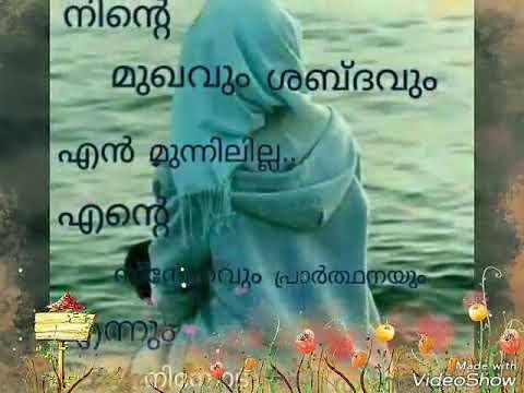 Viraham