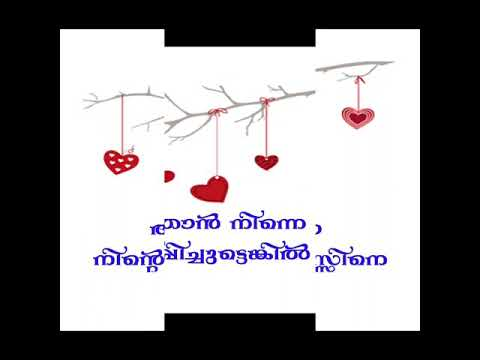 Feeling Words Malayalam