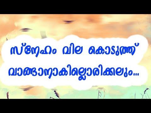 Whatsapp Love Status Malayalam L Whatsapp Feeling Status Malayalam