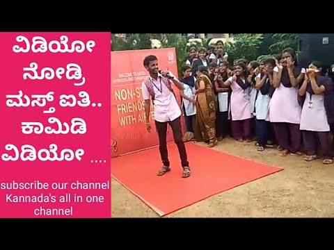 Shayari In College Best Kannada Shayari In College Only On Kannada Things