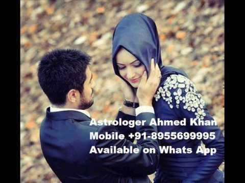 Islamic Vashikaran Mantra For Love Marriage In Hindi   In Uk Kuwait London