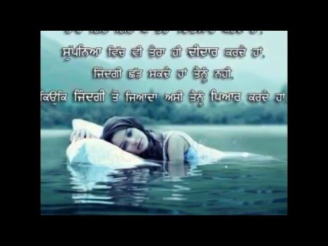 Love Quotes In Punjabi Romantic Greetings For Whatsapp