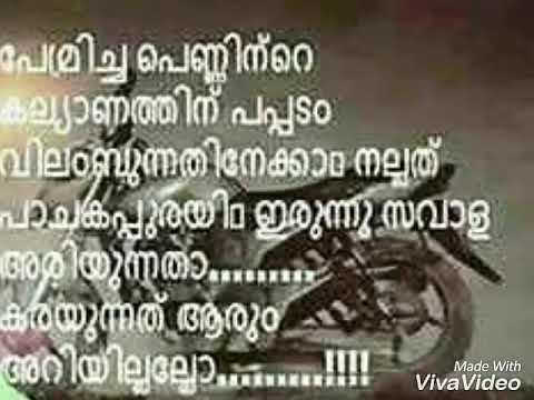 New Whatsapp Status With Love Quotes New Malayalam Song