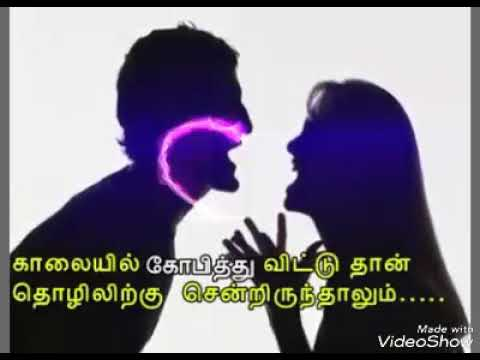 Islamic Tamil Husband And Wife