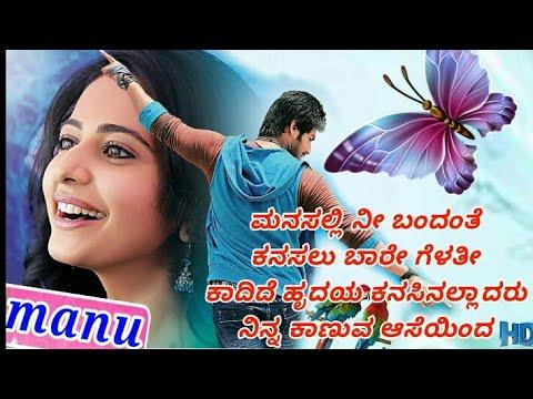 Kannada Love Failure Best Whatsapp Status Hd