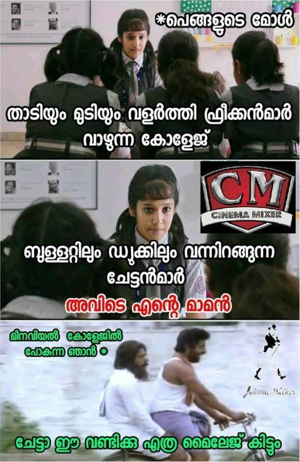 Image Result For Malayalam Love Words To Wife