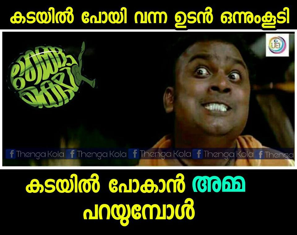 Image Result For Love Images Malayalam