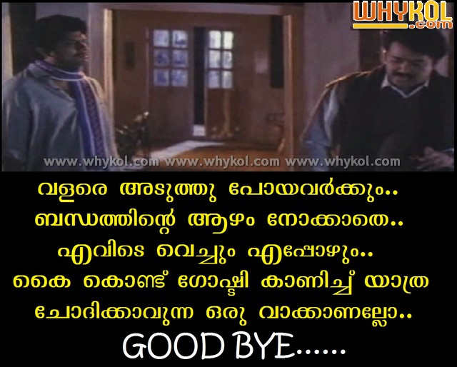 Image Result For Sad Quotes In Malayalam