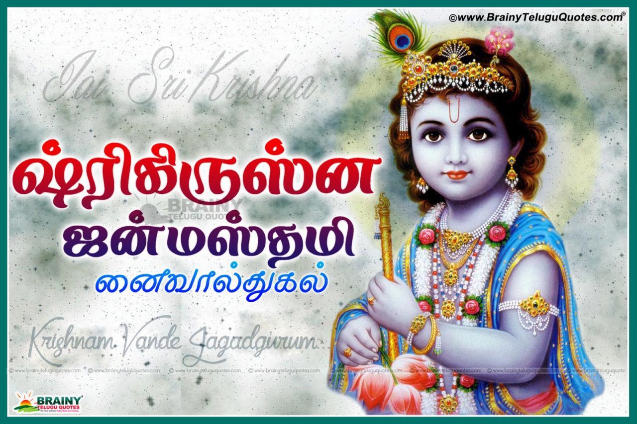 Sree Kirshna Janmastami Wishes In Tamil And Hd Wallpapers With Nice Quotationstamil Srikrishna Janmastami