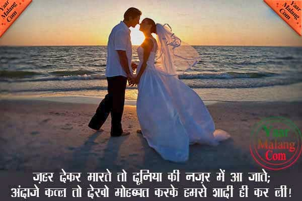Happiness Quotes In Hindi New Love Quotes Love Hindi Quotes