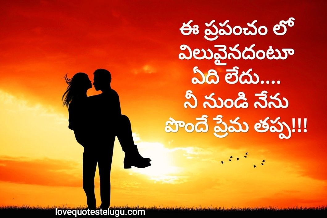 Best Love Quotes In