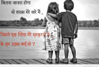 Image Result For Marathi Love Images For Him