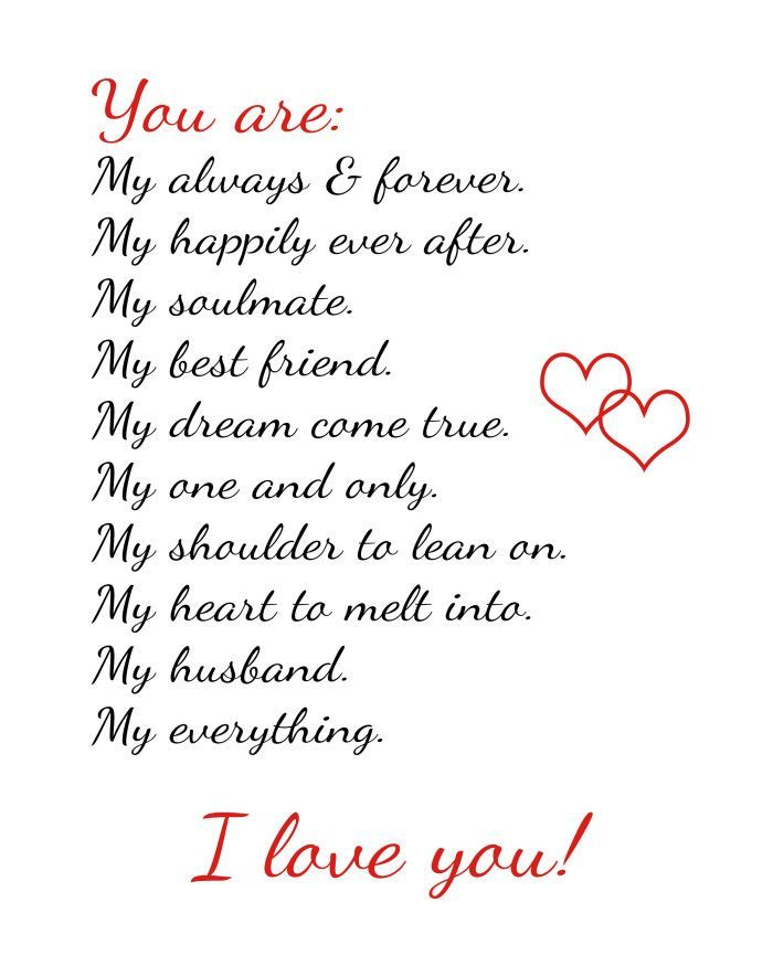 Love Quotes With Images For Husband I Love You Images For Husband