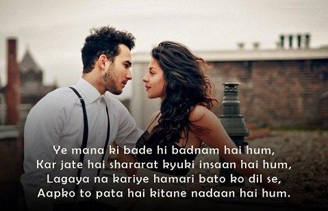 Romantic Love Shayari Download  E A C E A Bc E A Bf E A  E A A E A  E A   E A Ae E A  E A   E A Ac E A Be E A B  E A Ac E A Be E A B  E A B E A B