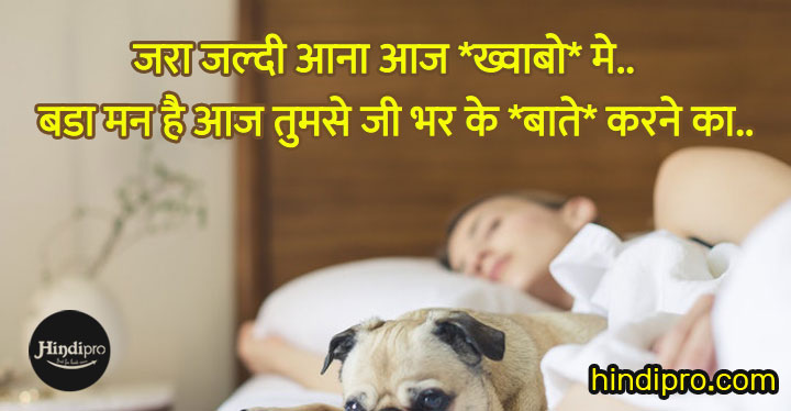 Image Result For Love Status In Hindi For Girlfriend