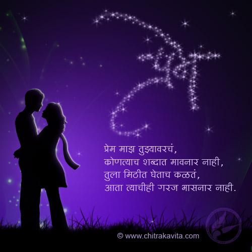 Marathi Kavita Ea – Meta Morphoz
