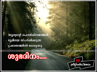 Image Result For Malayalam Sad Love Images