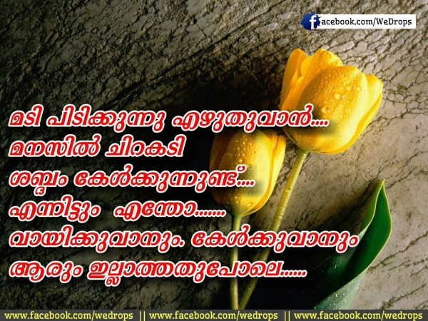 Love Failure Quotes In Malayalam Inspirational Imgurl