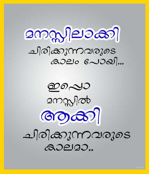 Malayalam Quotes About Life Sadness And Loneliness Kwikk Malayalam Quotes Collection