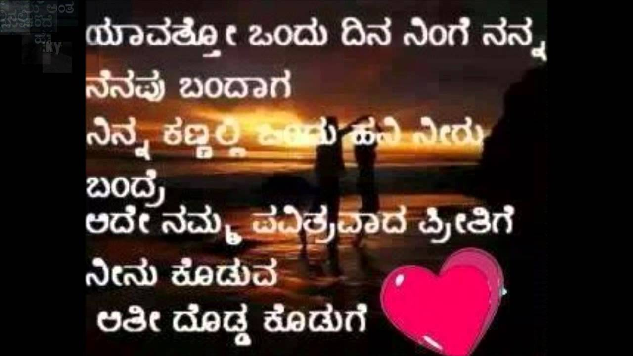 Arun Love Feeling
