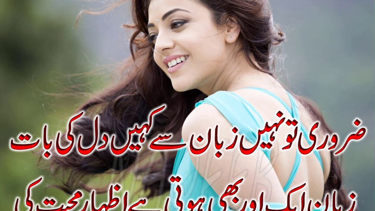 Image Result For Romantic Quotes In Urdu