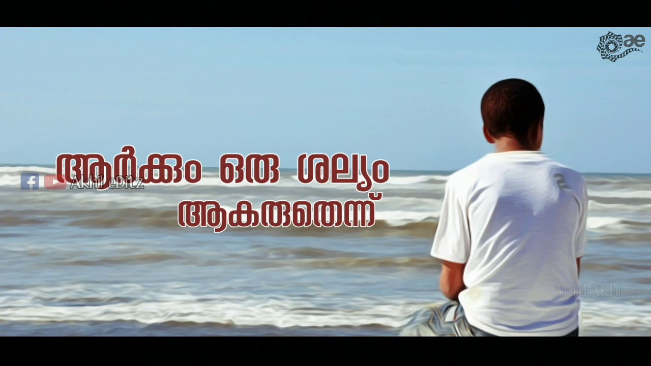Sad Love Quotes Whatsapp Status Malayalam