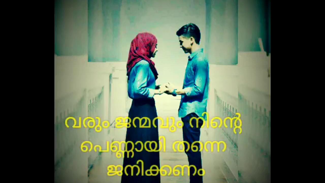Malayalam Love Status Love Failure Words