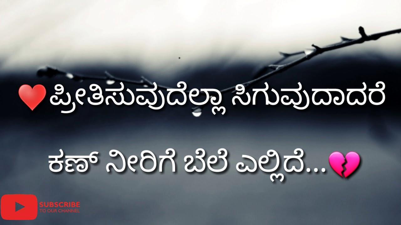 E B  E B A E B D E B A E B A  E B B E B Be E B Af E B B E B Bf E B  E B B E B  Kannada Shayari Nayana Shetty