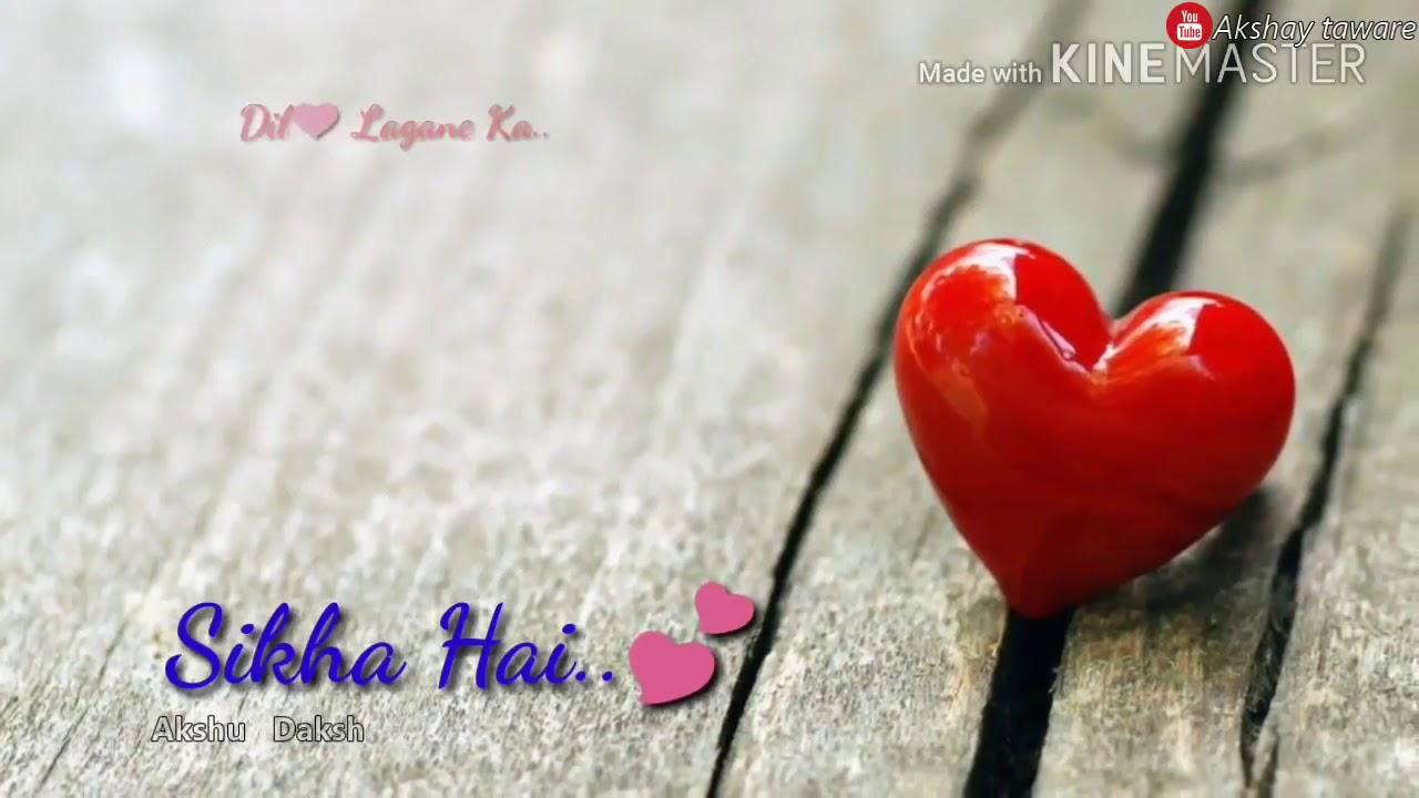 True Love Romantic Dp