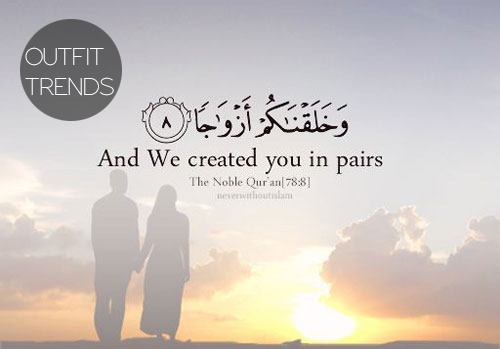 Muslim Marriage Quotes Quran Islamic Quotes About Love  Best Quotes About