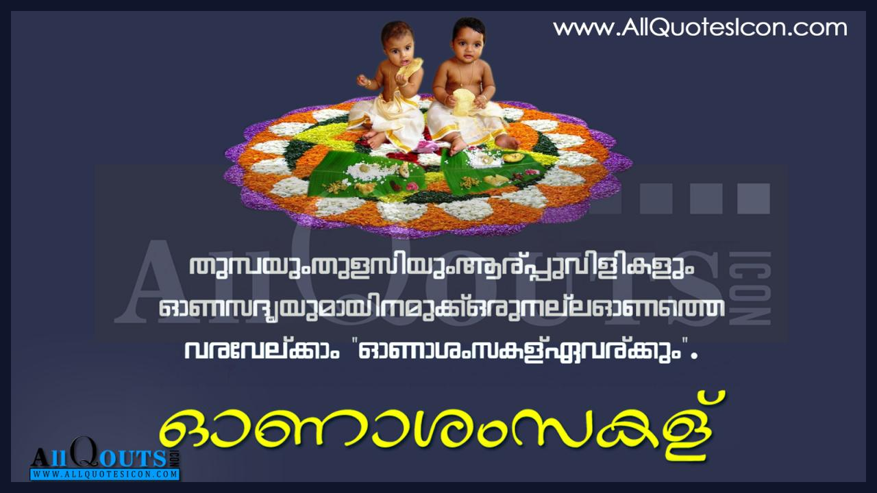 Famous Onam Wishes In Malayalam Onam Hd Wallpapers Best Malayalam Quotes Images