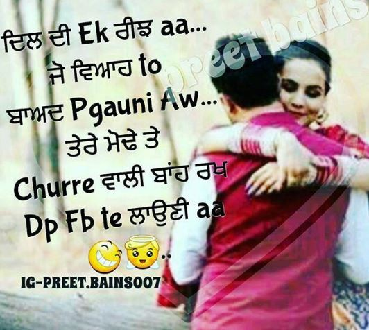 Image Result For Love Quotes In Punjabi For Husband