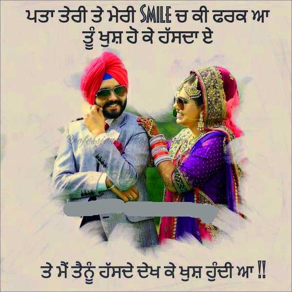 Beautiful Love Wallpapers Punjabi