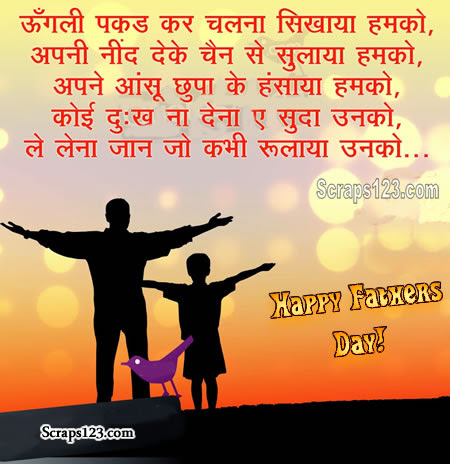 Love You Papa You Are The Best Image