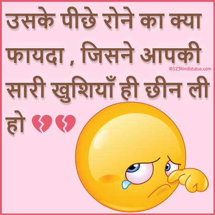 Sad Images Download For Whatsapp
