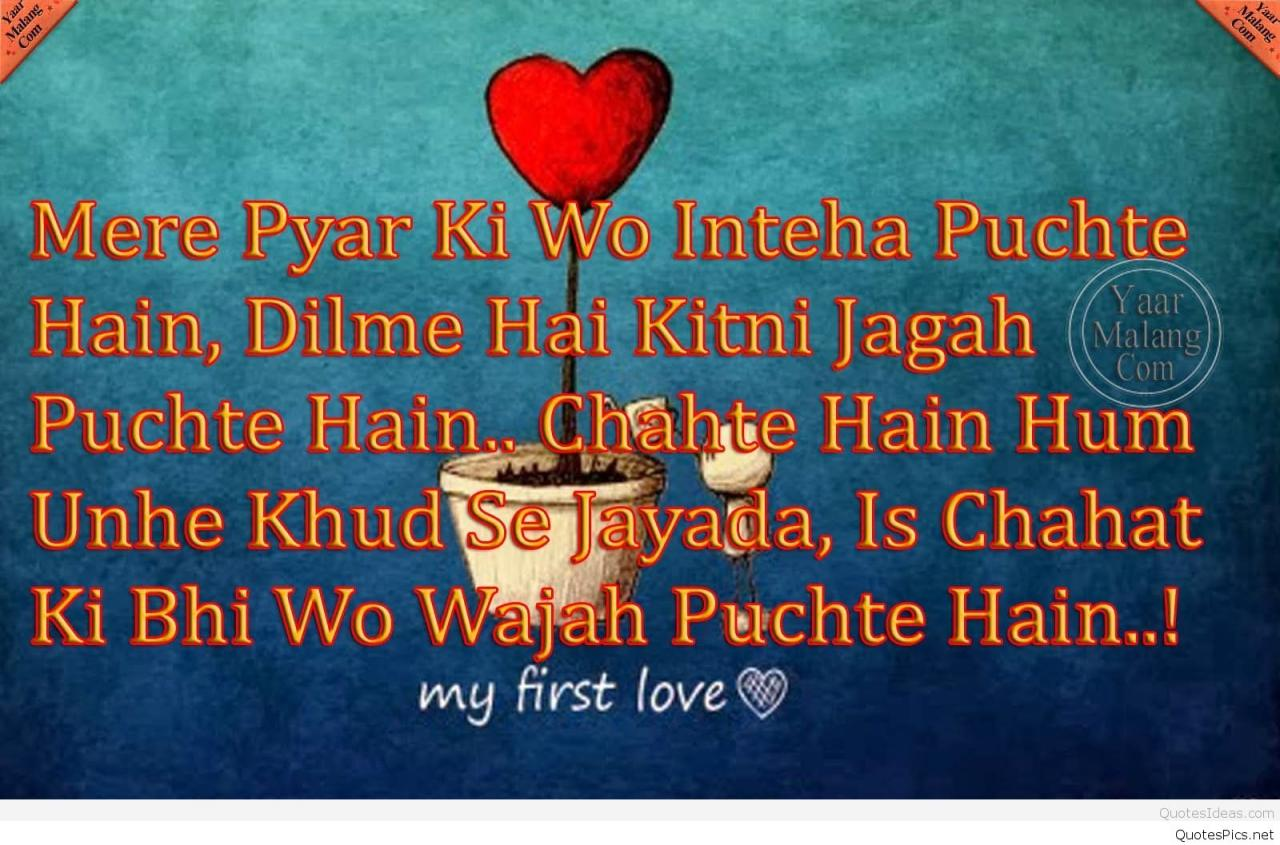 Image Result For Sad Love Quotes That Make You Cry In Hindi