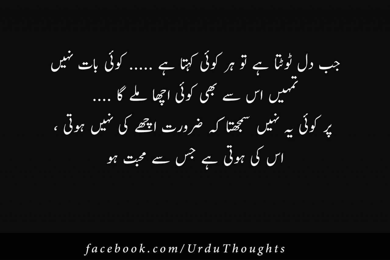 Image Result For Love Quotes In Urdu