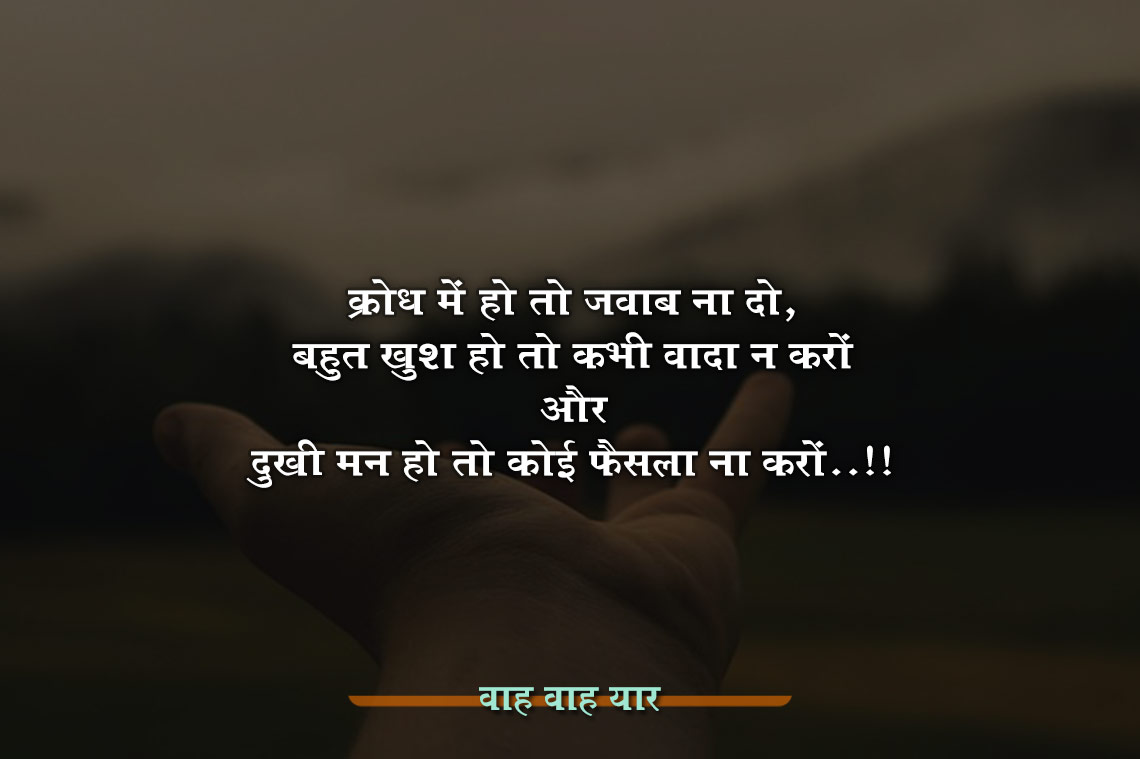 If You Looking For Sad Quotes In Hindi Udaas Quotes And Sayings  E A B E A  E A A  E A  E A B E A F E A D E A B  E A  E A A  E A B E A Bf E A A E A D