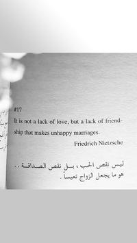 Arabic Love Quotes  E D A Screens