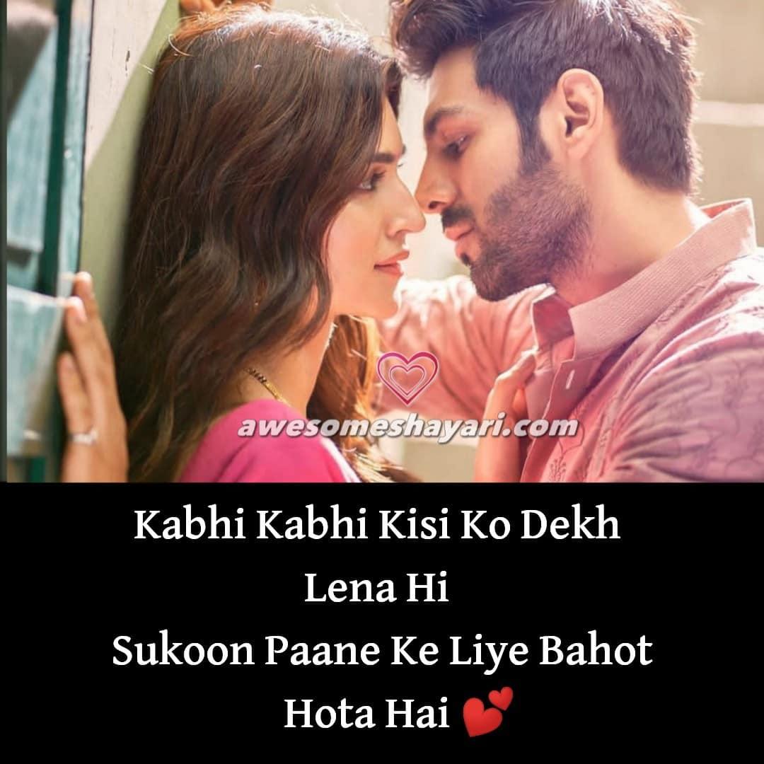 Romantic Shayari In Hindi Beautiful Hindi Love Shayari Images True Love Shayari