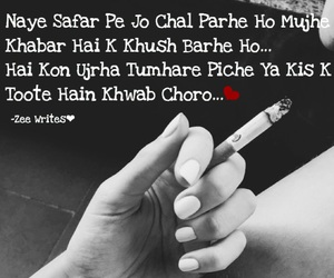 Cigarette Girl And Hindi Image