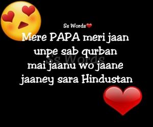 India Papa And Hindi Urdu Quotes Image