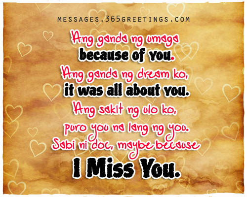 Sweet Tagalog Love Quotes For Her