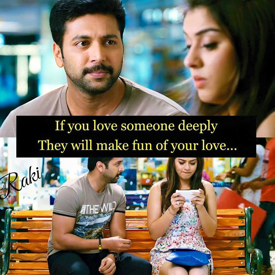 Tamil Love Images With Quotes For Whatsapp