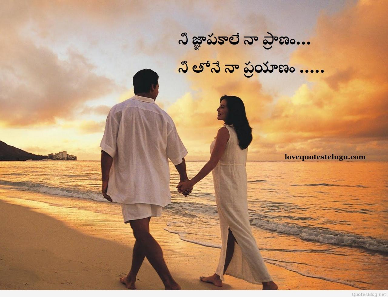 Image Result For Best Love Quotes In