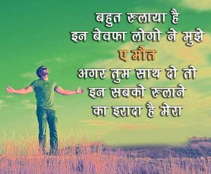Best Love Quotes Whatsapp Dp