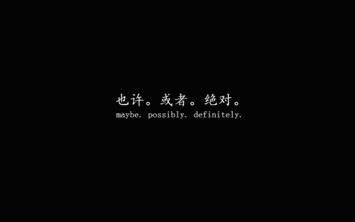 Love Quote Black And White Text Txt White Typography Words Black Edit Typo Bw Chinese Translation