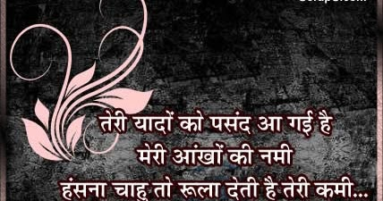 Image Result For Sad Images Marathi