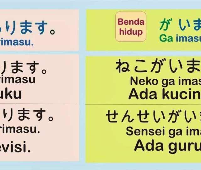 Kata Bijak Naruto Dalam Bahasa Jepang Dan Artinya Lucu Sekali Ayo Ketawa